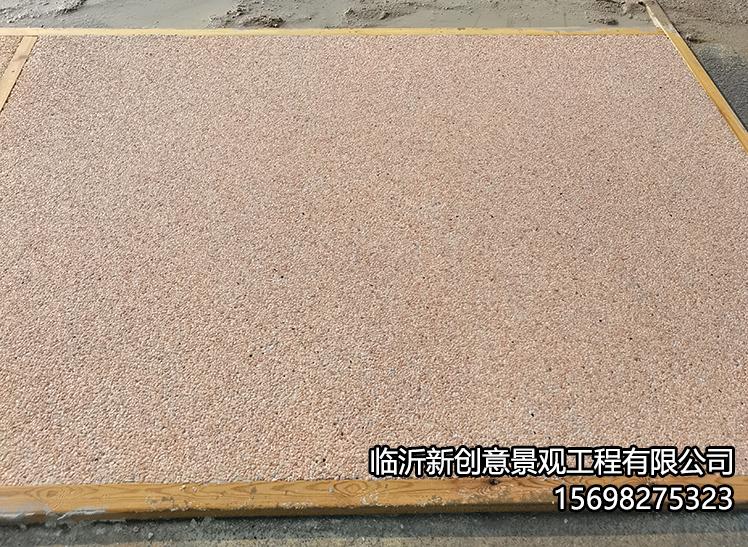 滨州水洗石地坪施工注意要点!